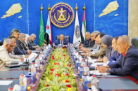 The Presidency of the Southern Transitional Council holds its periodic meeting chaired by Al-Khoabji