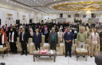 Aden the capital celebrates International Women's Day with participation of leaders of Transitional Council