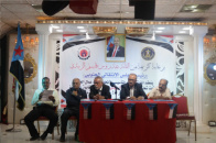 Deputy Secretary-General inaugurates General Constituent Conference of Southern Trade Unions Federation