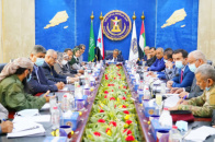 Presidency of Transitional Council discusses government's performance and steps to address deteriorating situation