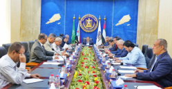 The Presidency of the Transitional Council stands on the developments of the situation in the southern arena