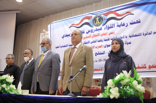 """Al-Jaadi and Humaid inaugurate the scientific symposium """"The Economic War on the South"""""""
