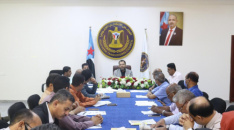 The General Secretariat of STC holds its periodic meeting under chairmanship of Al-Kaf