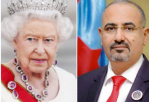 President Al-Zubaidi offers condolences to Queen of Britain on the death of Prince Philip