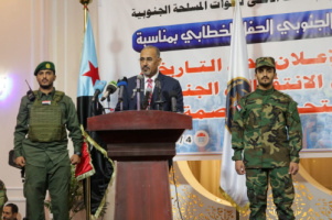 """President Al-Zubaidi: """"We've opened all doors for the cause of our people and been able to receive recognition from opponents before friends""""."""
