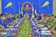 The Presidency of Transitional Council holds its periodic meeting chaired by President Aidaroos Al-Zubaidi