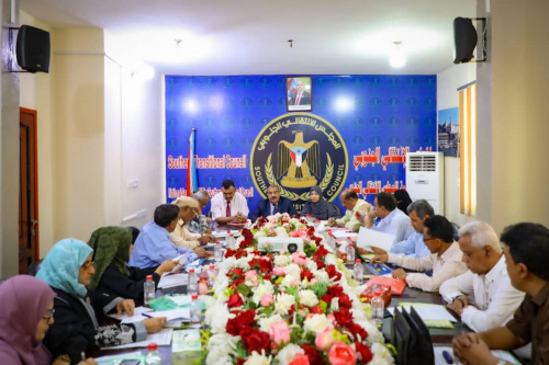 Administrative Board of National Assembly reviews ongoing preparations to hold 4th session of the Assembly