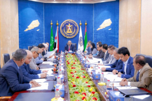 Presidency of the Transitional Council holds its periodic meeting chaired by President Al-Zubaidi and makes a number of decisions