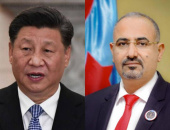 President Al-Zubaidi congratulates leadership and people of the Republic of China on the occasion of centenary of Communist Party