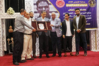 The Transitional Council and Al-Tilal Club commemorate fortieth of the late Southern Sports Captain Sami Naash