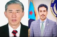 Al-Ghaithi congratulates Ambassador of the Republic of China on centenary of establishingCommunist Party of China