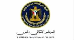 A press release issued by the Southern Transitional Council