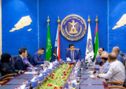 General Directorate of Foreign Affairs holds extended meeting headed by Al-Ghaithi