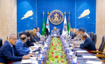 Presidency of the Southern Transitional Council holds its periodic meeting headed by President Al-Zubaidi