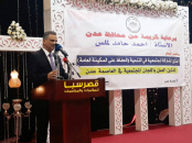 Lamlas inaugurates the works of community committees in Aden the capital