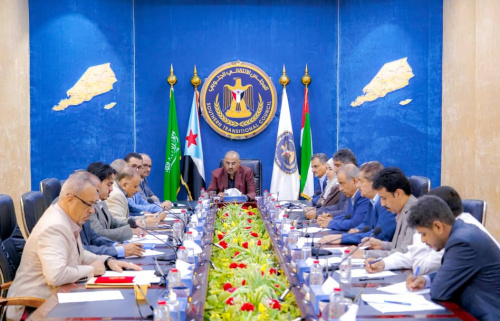 The Presidency of Transitional Council holds its periodic meeting headed by President Al-Zubaidi