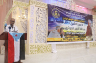 The Southern Transitional Council commemorates the anniversary of deceased Abdullah Al-Houtari in Aden the capital