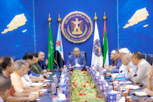 President Al-Zubaidi holds important meeting with Economic Committee and Southern Exchangers Association