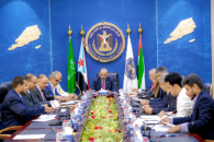 The Presidency of Southern Transitional Council holds its periodic meeting headed by President Al-Zubaidi
