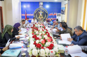 The Administrative Board of the National Assembly holds its periodic meeting