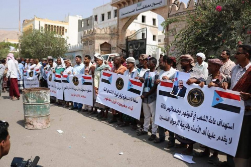 Transitional Council in Hadramout holds protests denouncing deteriorating living and service conditions