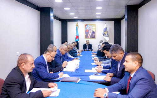 Presidency of Southern Transitional Council: We will not hesitate to take appropriate measures to alleviate suffering of citizens
