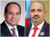 President Al-Zubaidi offers condolences to President Al-Sisi on death of Field Marshal Tantawi