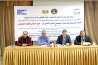 "Al-Jaadi inaugurates training workshop organized by ""Friedrich Ebert"" and Hemaya Center for members of Security Belt"