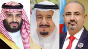 President Al-Zubaidi congratulates the Custodian of Two Holy Mosques and his Crown Prince on 91st National Day of Kingdom of Saudi Arabia