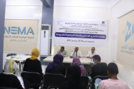 Training and Rehabilitation Sector organizes training course for cadres of AIC TV Channel