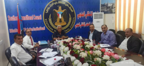 Supreme Committee for Legal Affairs discusses visions of its general tasks and organizational structure