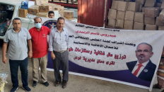 Under directives of President Al-Zubaidi.. Relief and Humanitarian Actions Committee provides food and medical aid to displaced in Laudar