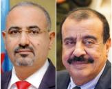 Major General Bin Brik congratulates President Al-Zubaidi and people of the South on 58th anniversary of October 14 Revolution