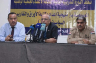 National Assembly inaugurates in Mukalla intensive training course for its members in Hadramout, Shabwa and Al-Mahra
